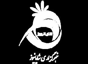 shayanews logo 1